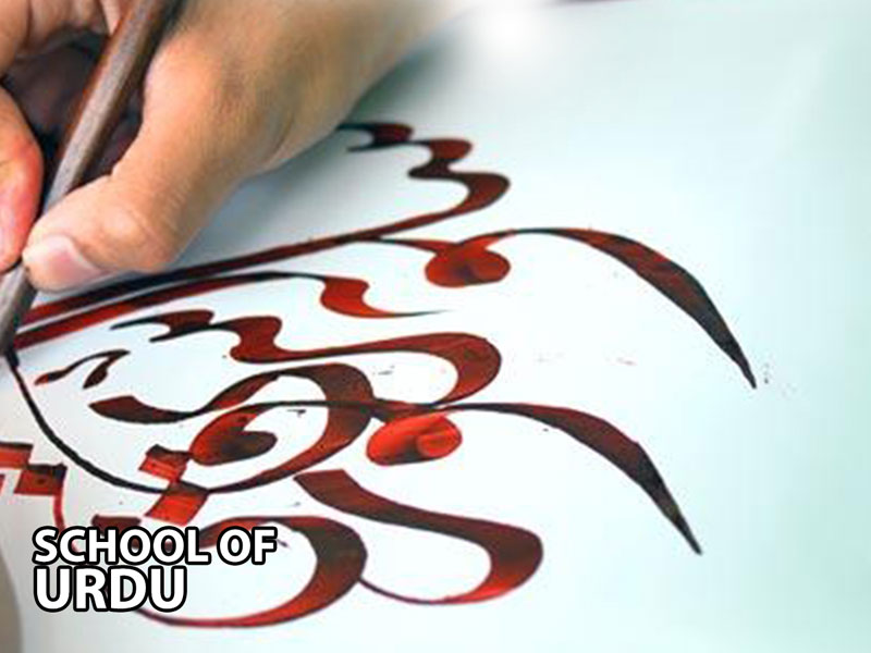 URDU LANGUAGE CLASS- LEVEL 1-GROUP