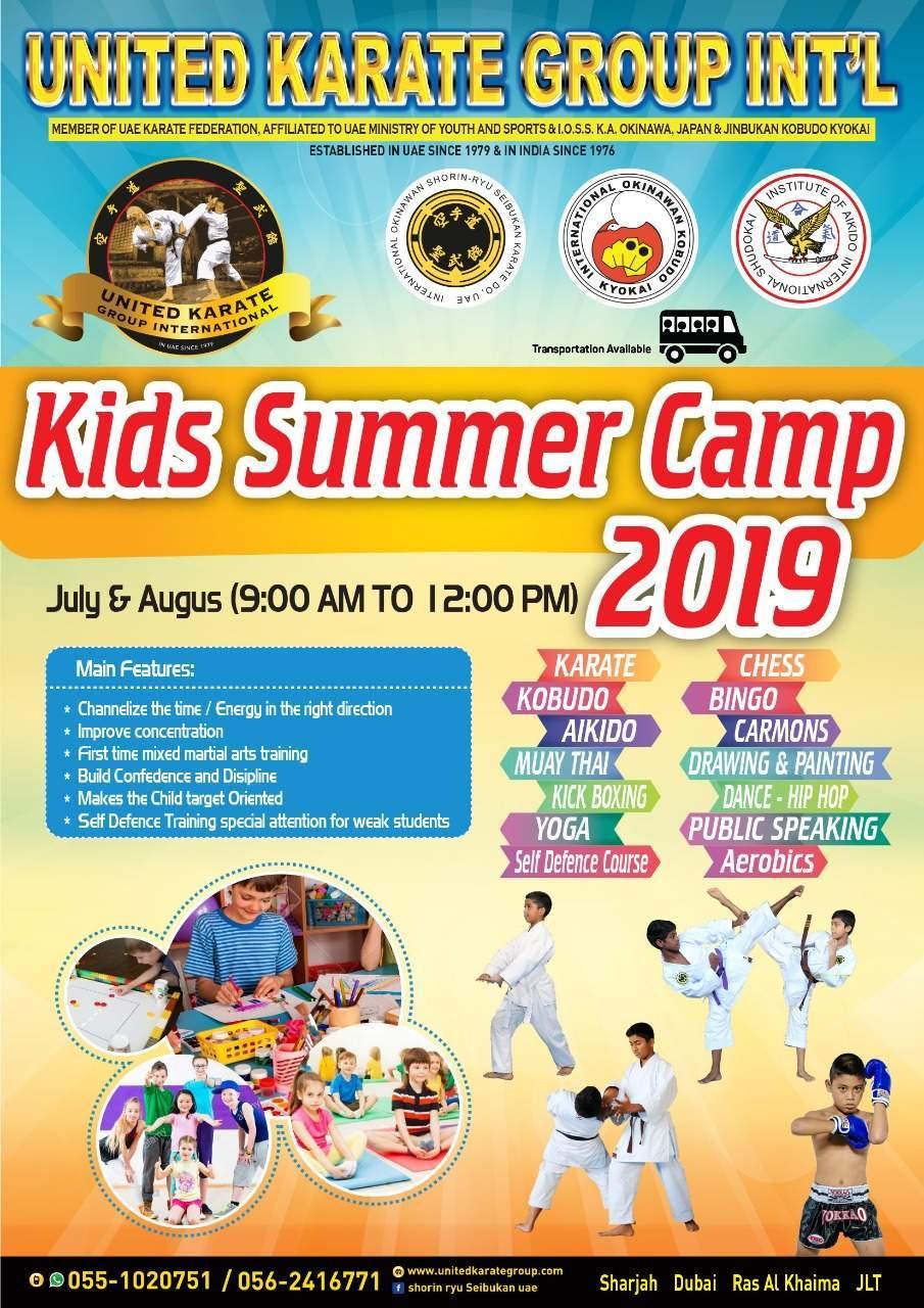 SUMMER CAMP 2019 IN AL AIN